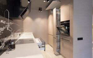 Кухня. Квартира ЖК Липинки